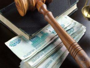 Юрист по Взысканию Долгов в Ногинске